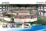 东营浩泰铝塑型材有限公司