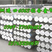 供应进口优质7050铝合金排批发