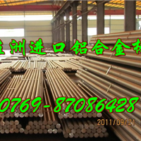 供应优质7023-T6铝合金报价