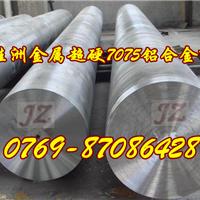 供应7026-T6铝板硬度