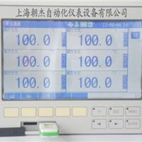 供应冰箱温度记录仪朝杰多点冰箱温度记录仪