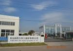 青岛邦得力热工器材有限公司