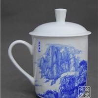 供应会议茶杯 单位用品杯 定制陶瓷套装杯