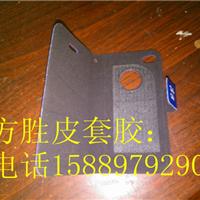 手机皮套可移双面胶iphone4手机皮套可移胶