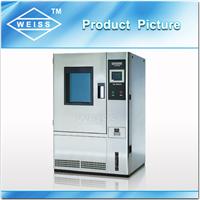 供应可程式恒温恒湿试验箱