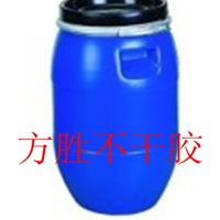 供应自粘胶水 不干胶水 环保SGS胶水