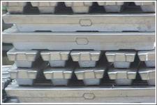 国标AL99.70A铝锭上海余航铝业供应厂家