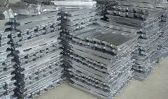 国标360.2铝锭上海余航铝业供应厂家