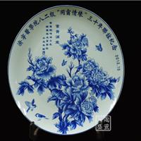 供应景德镇青花瓷盘,手工陶瓷赏盘