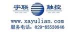 广州美博电子科技有限公司西安分公司