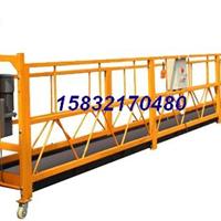 长安区腾达建筑机械生产厂