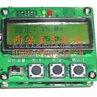 CSDT型电动执行控制器