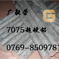 广毅荣供应进口超硬铝2017铝