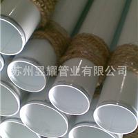 供应外镀锌内涂塑钢管,涂塑复合管