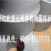 供应af1耐蚀钨钢板 进口钨钢精磨棒