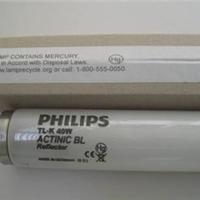 飞利浦晒版灯管TL40W晒版灯管价格