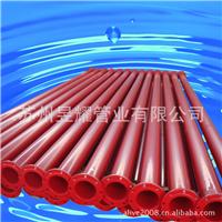 供应中央空调循环水钢塑复合管
