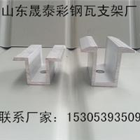 供应专业生产太阳能光伏支架厂家