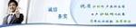 安平县安拓丝网制品有限公司
