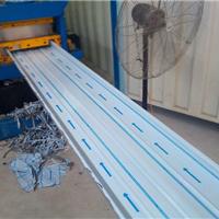 供应氟碳涂层铝镁锰合金屋面板