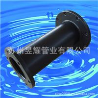 供应矿用给排水钢塑复合管道