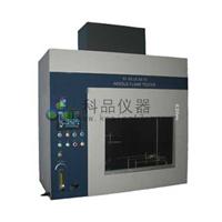 ��Ӧ����������-IEC60695-2-2��������