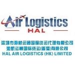 灏航运通国际货运(香港)有限公司