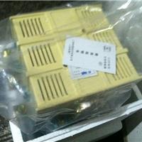 乐清市运诚电器厂