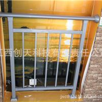 江西创天科技阳台护栏系列产品