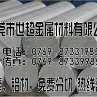 7A04铝棒规格 7A04大直径铝棒 -供应