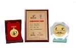第十四届中国专利奖