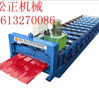 供应860型琉璃瓦全自动压瓦机