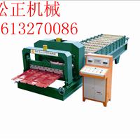 供应840型琉璃瓦压型设备