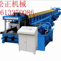 供应Z型钢压型设备