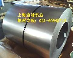 酸洗SAPH440可分条SAPH440代加工SAPH370