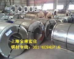 销售商QSTE420TM高强度汽车钢QSTE460TM