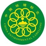 中环联合(北京)认证中心西南办事处