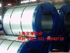 代订期货QSTE460TM酸洗QSTE500TM热轧酸洗板