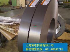 汽车机构SAPH310热轧酸洗钢板SAPH310酸洗