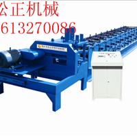 供应C型钢压型设备