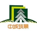 葫芦岛中城筑景生态科技有限公司
