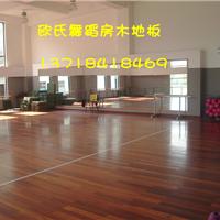 篮球场体育木地板 体育运动木地板施工方案
