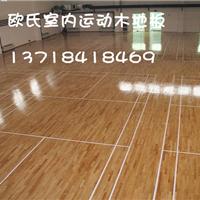 供应舞台运动木地板 抚顺运动木地板