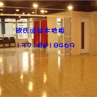 舞台木地板,舞台木地板价格