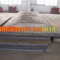 NM400钢板最新价格