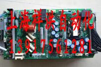 上海东元变频器配件|CPU主板|驱动板
