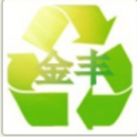 东莞市金丰金属回收有限公司