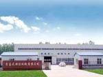 黄山艾肯机械制造有限公司