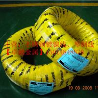 深圳swic-f碳钢镀镍线多少钱?