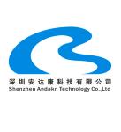 深圳市安达康科技有限公司